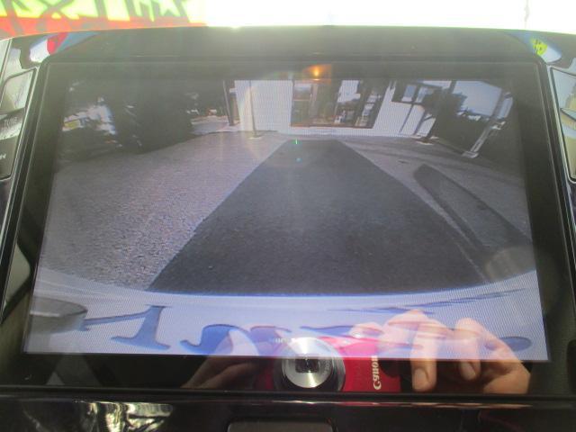 カスタムX トップエディションSAII 純正8インチナビTV LEDヘッドライト バックカメラ 左右パワースライドドア(35枚目)