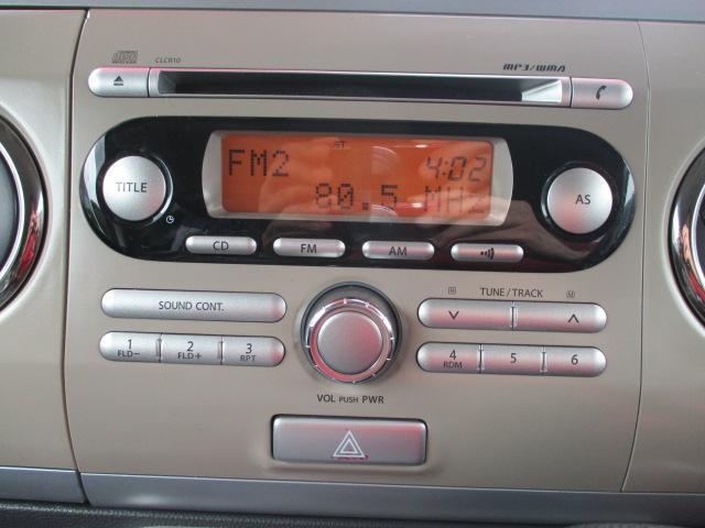 10thアニバーサリーリミテッド ディスチャージライト プッシュスタート シートヒーター 革巻きハンドル 限定車(21枚目)