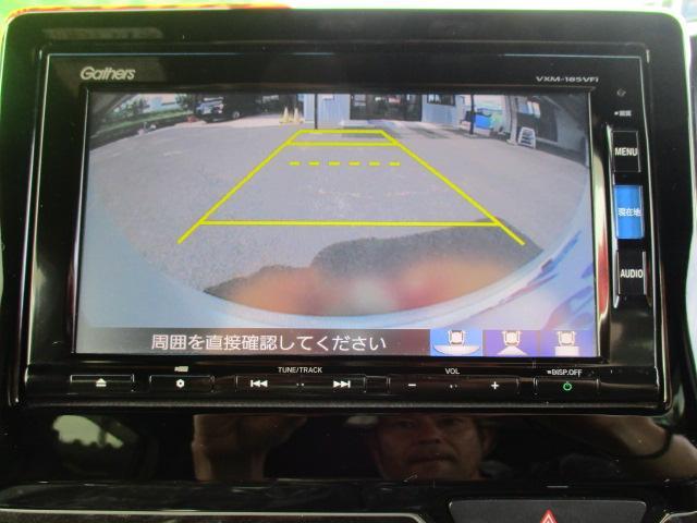 G・Lホンダセンシング ホンダ純正ナビTV バックカメラ パワースライド 純正ドライブレコーダー(38枚目)