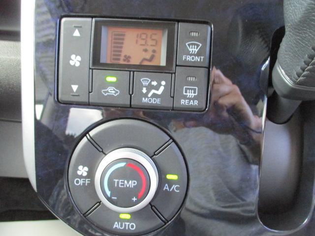 カスタムRS トップエディションSAIII 7インチワイドナビTV ETC ドライブレコーダー バックカメラ スマートアシスト3(20枚目)