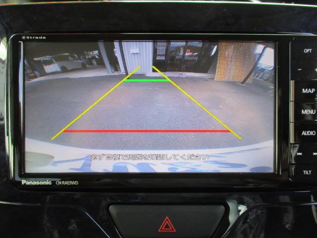 カスタムRS トップエディションSAIII 7インチワイドナビTV ETC ドライブレコーダー バックカメラ スマートアシスト3(34枚目)