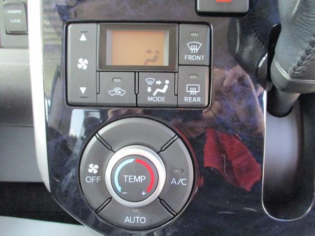 カスタムRS トップエディションSAIII 純正8インチナビTV バックカメラ LEDヘッドライト 純正ドライブレコーダーUSB電源(21枚目)