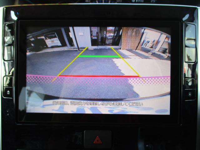 カスタムRS トップエディションSAIII 純正8インチナビTV バックカメラ LEDヘッドライト 純正ドライブレコーダーUSB電源(36枚目)