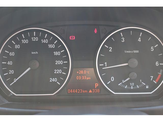120i ハイラインパッケージ 黒革 シートヒーター 禁煙車(5枚目)