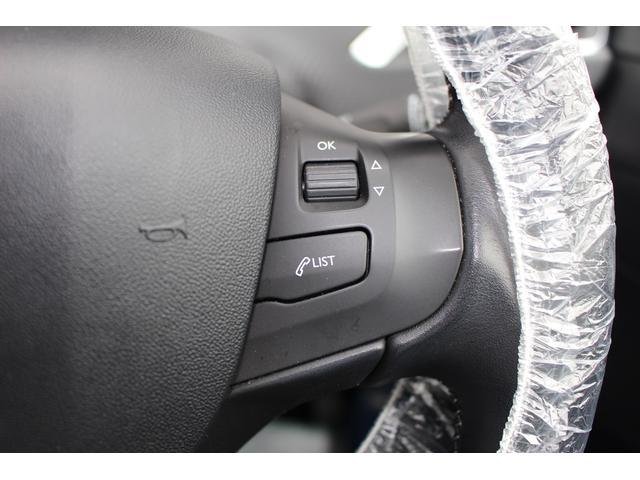「プジョー」「208」「コンパクトカー」「鹿児島県」の中古車34