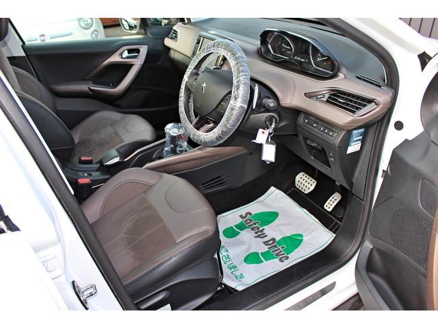 「プジョー」「2008」「SUV・クロカン」「鹿児島県」の中古車8