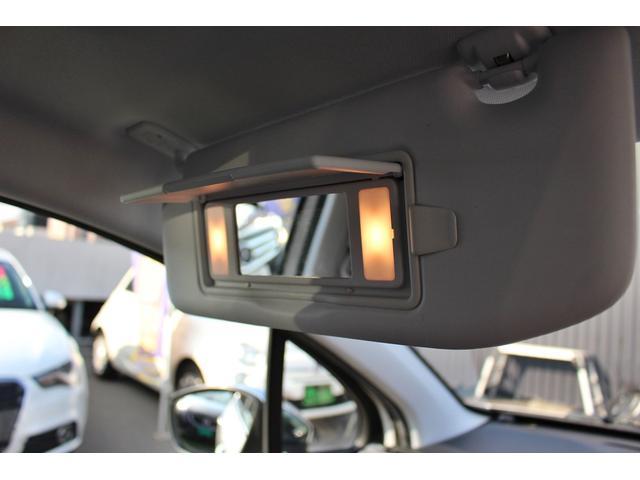 「プジョー」「2008」「SUV・クロカン」「鹿児島県」の中古車32