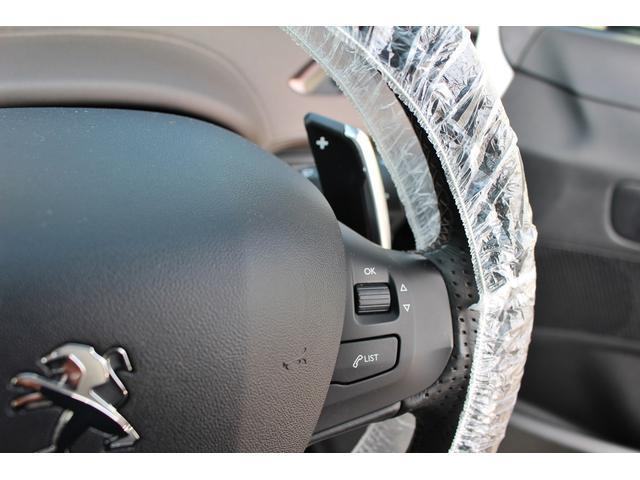 「プジョー」「2008」「SUV・クロカン」「鹿児島県」の中古車36