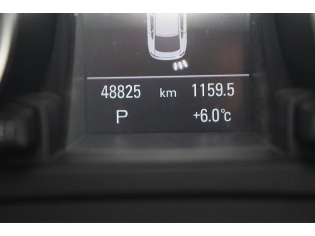 2.0TFSIクワトロ 純正HDDナビ フルセグ バックモニター 黒革シート シートヒーター パドルシフト 禁煙車 ビルトETC スマートキー プッシュスタート パワーシート キセノン(55枚目)
