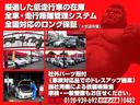 トヨタ セルシオ C仕様 インテリアセレクション キーレス CD DVDナビ