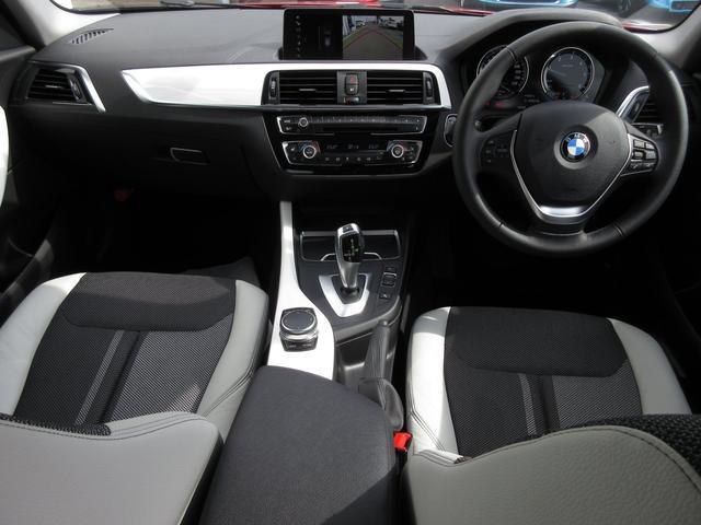 118d スタイル BMW認定中古車 ACC(10枚目)