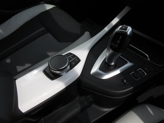 118d スタイル BMW認定中古車 ACC(11枚目)