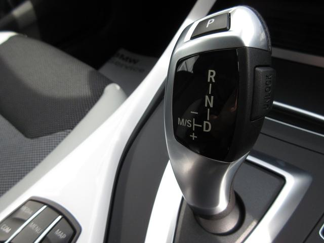 118d スタイル BMW認定中古車 ACC(13枚目)