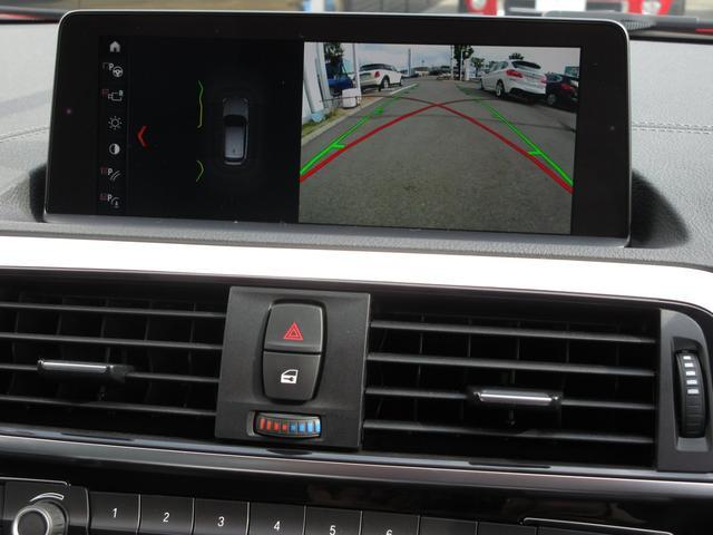 118d スタイル BMW認定中古車 ACC(15枚目)