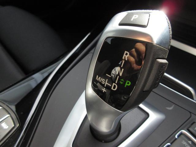 118d スポーツ BMW認定中古車 ACC(13枚目)