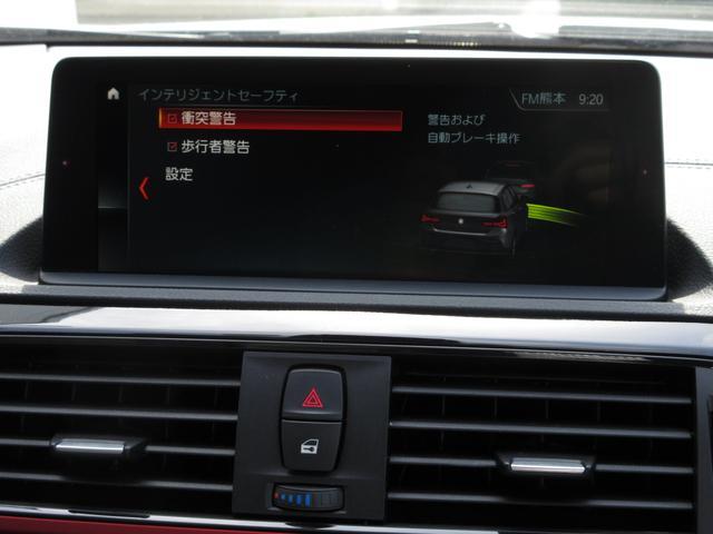 118d スポーツ BMW認定中古車 ACC(14枚目)