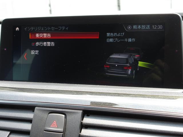 「BMW」「BMW」「ステーションワゴン」「熊本県」の中古車14