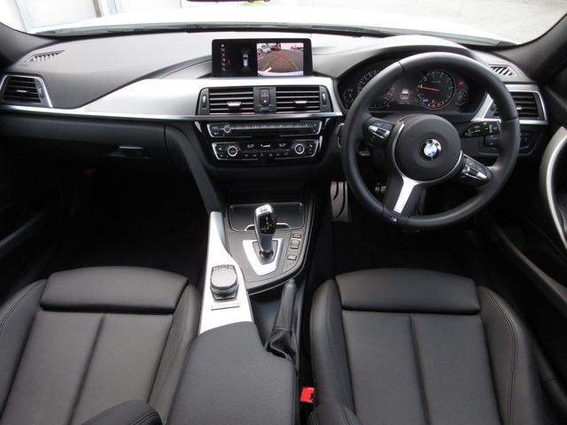 「BMW」「BMW」「ステーションワゴン」「熊本県」の中古車10