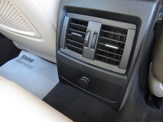 118i ファッショニスタ BMW正規認定中古車 レザー(9枚目)
