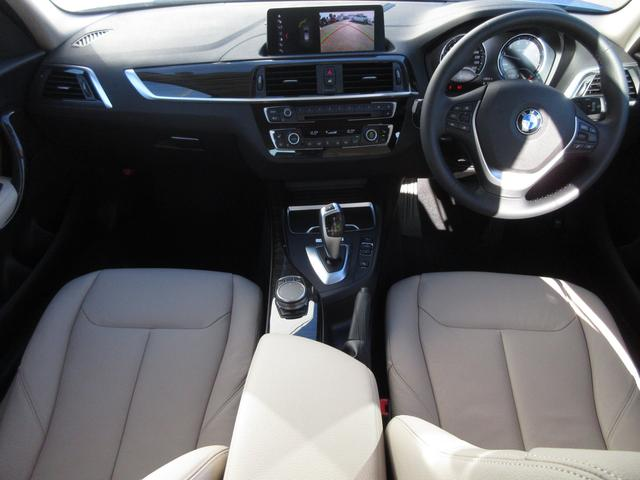 118i ファッショニスタ BMW正規認定中古車 レザー(10枚目)
