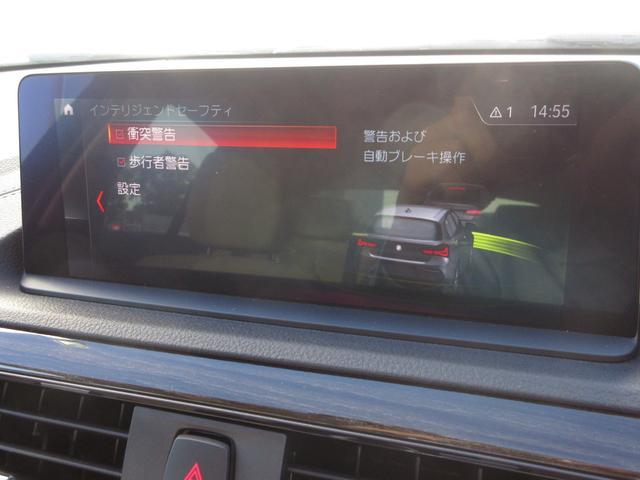 118i ファッショニスタ BMW正規認定中古車 レザー(15枚目)