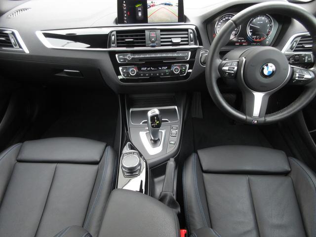 118i Mスポーツ エディションシャドー BMW認定中古車(9枚目)