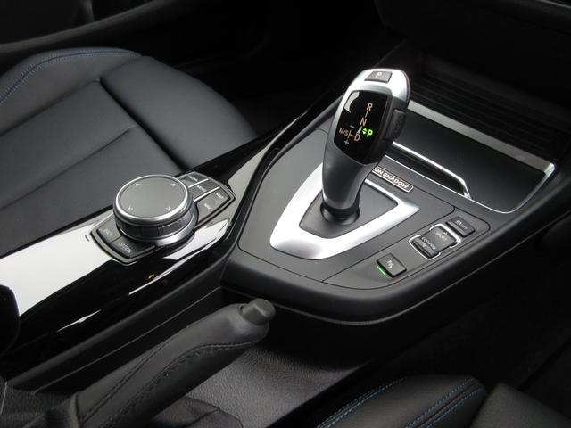 118i Mスポーツ エディションシャドー BMW認定中古車(10枚目)
