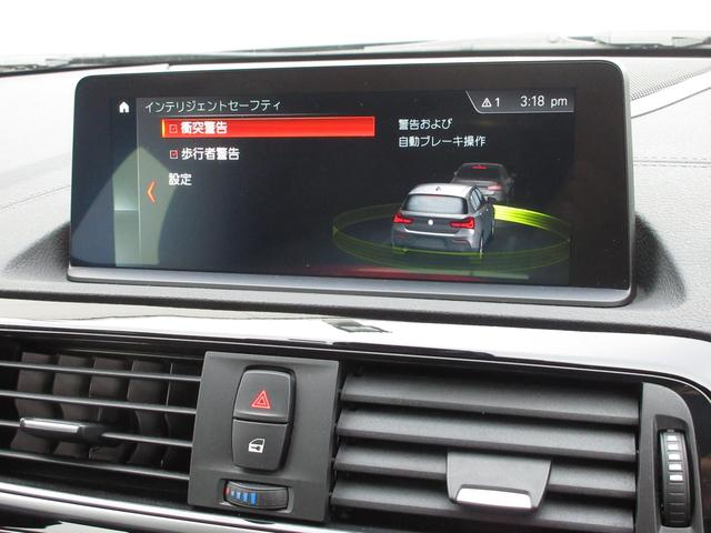 118i Mスポーツ エディションシャドー BMW認定中古車(14枚目)