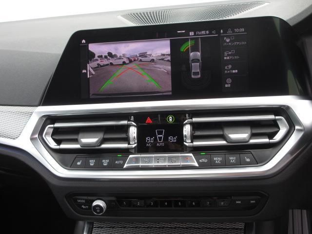320i Mスポーツ BMW認定中古車 コンフォートP(24枚目)