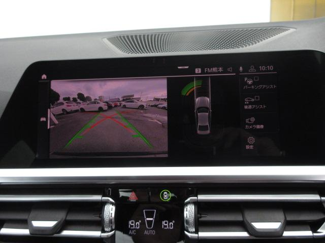 320i Mスポーツ BMW認定中古車 コンフォートP(25枚目)