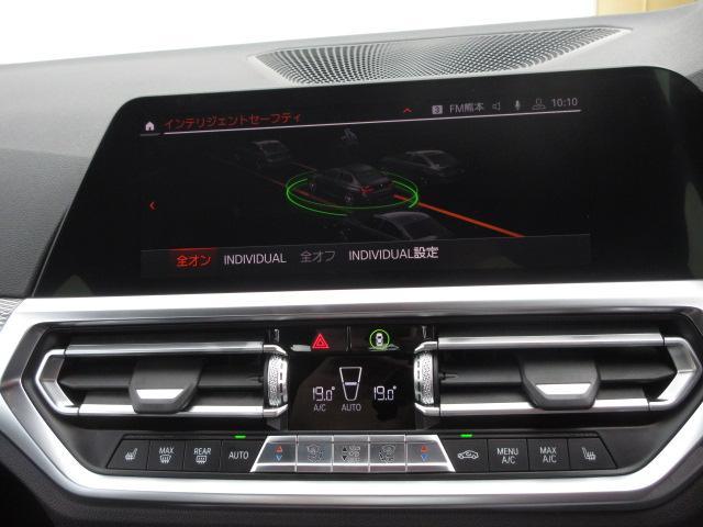 320i Mスポーツ BMW認定中古車 コンフォートP(26枚目)