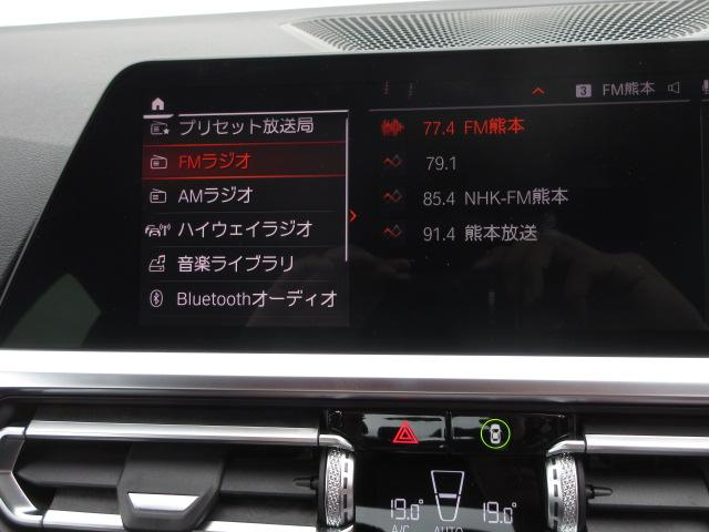 320i Mスポーツ BMW認定中古車 コンフォートP(27枚目)