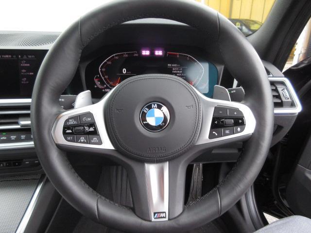 320i Mスポーツ BMW認定中古車 コンフォートP(28枚目)