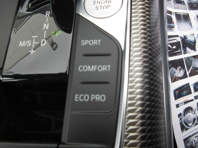 320i Mスポーツ BMW認定中古車 コンフォートP(35枚目)
