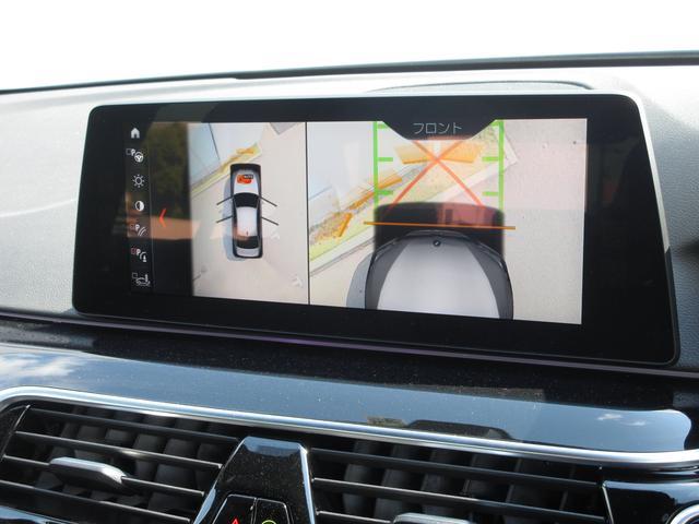 523d ブラックアウト 限定車 BMW正規認定中古車(14枚目)