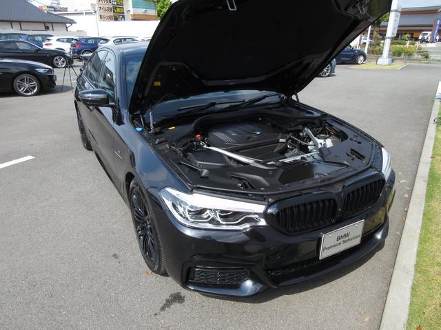 523d ブラックアウト 限定車 BMW正規認定中古車(20枚目)