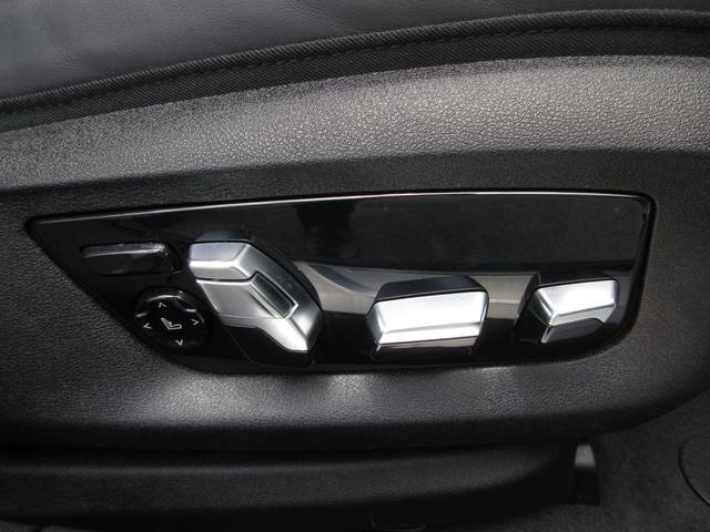 740i Mスポーツ LCI BMW正規認定中古車(13枚目)