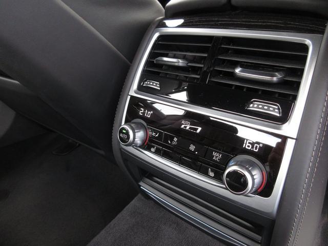 740i Mスポーツ LCI BMW正規認定中古車(16枚目)