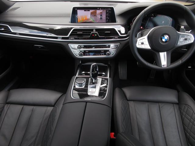 740i Mスポーツ LCI BMW正規認定中古車(17枚目)