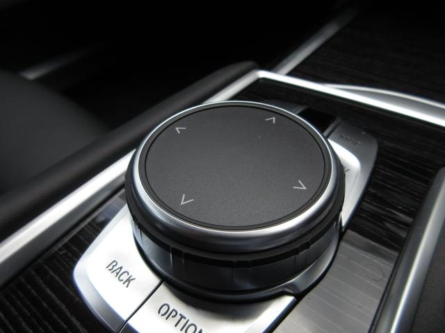 740i Mスポーツ LCI BMW正規認定中古車(20枚目)