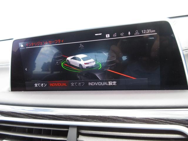 740i Mスポーツ LCI BMW正規認定中古車(25枚目)
