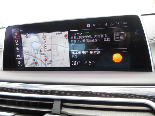 740i Mスポーツ LCI BMW正規認定中古車(26枚目)
