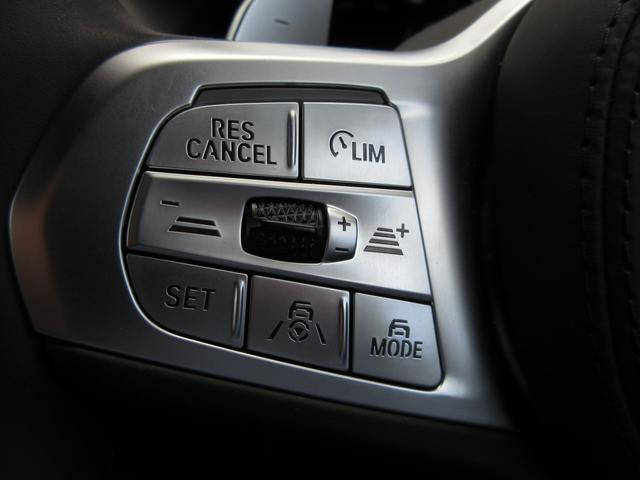 740i Mスポーツ LCI BMW正規認定中古車(28枚目)