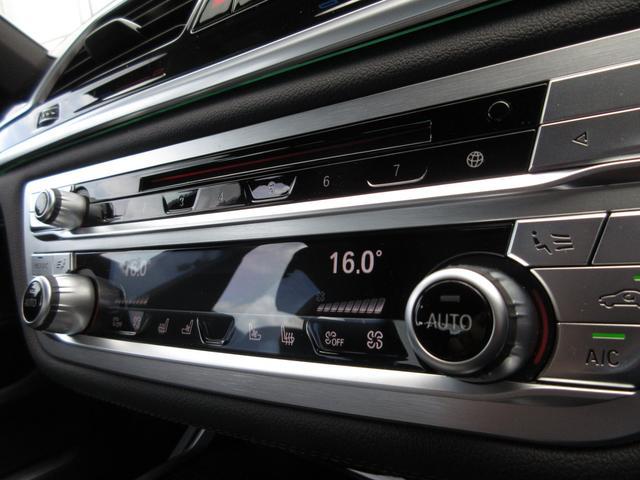 740i Mスポーツ LCI BMW正規認定中古車(35枚目)