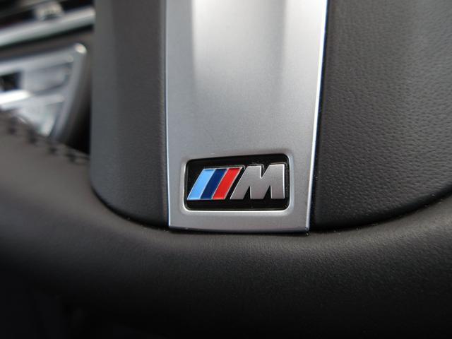 740i Mスポーツ LCI BMW正規認定中古車(36枚目)