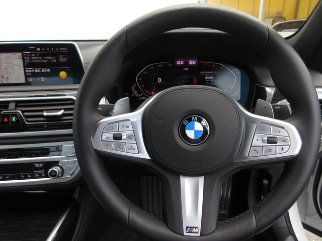 740i Mスポーツ LCI BMW正規認定中古車(37枚目)