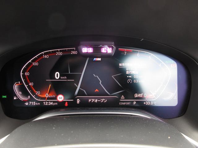 740i Mスポーツ LCI BMW正規認定中古車(38枚目)