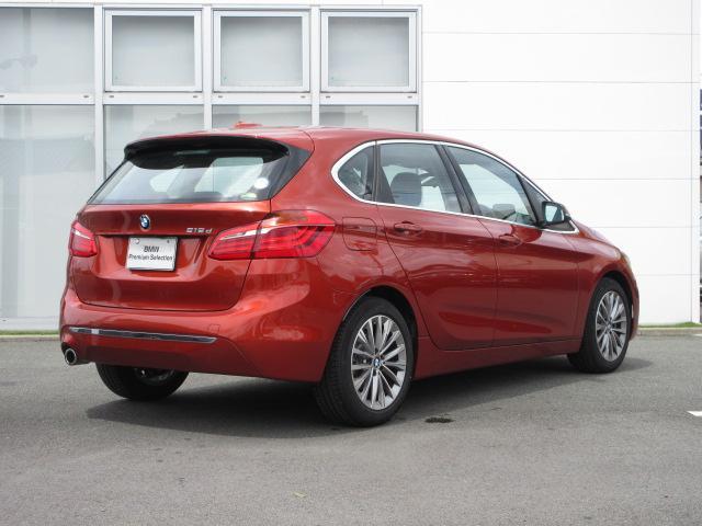218dアクティブツアラー ラグジュアリー BMW認定中古車(5枚目)