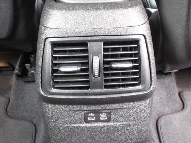 218dアクティブツアラー ラグジュアリー BMW認定中古車(16枚目)