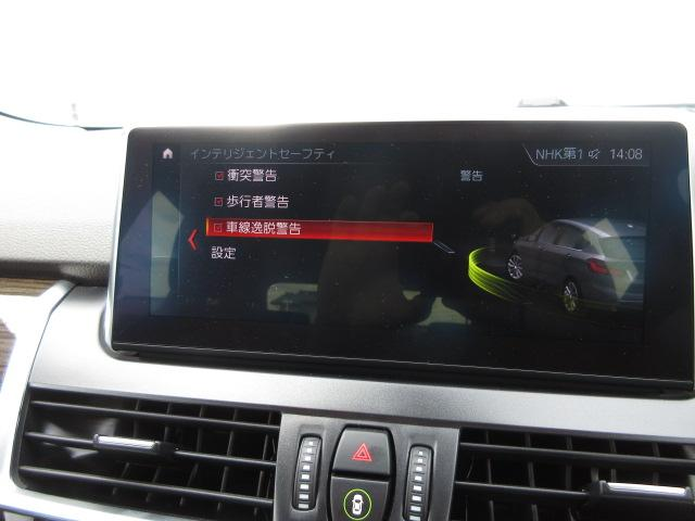 218dアクティブツアラー ラグジュアリー BMW認定中古車(24枚目)